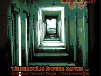 Tālbraucēja Šofera Sapnis (2005)